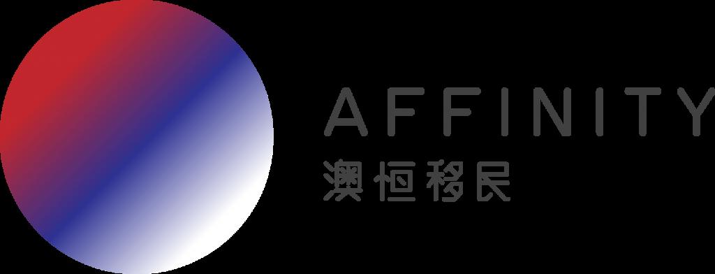 affinity-migration-logo